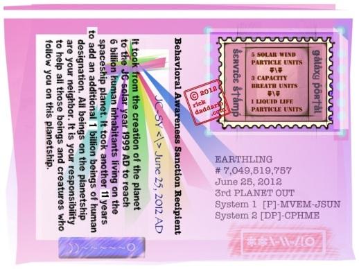 20120626-125252.jpg