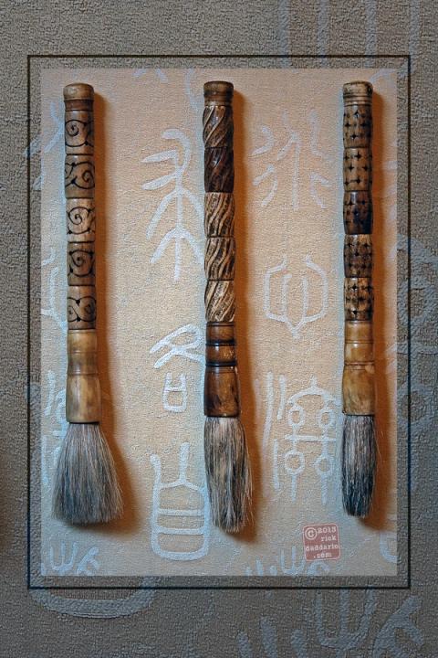 ©13 A Master's Brush 3 sml6x