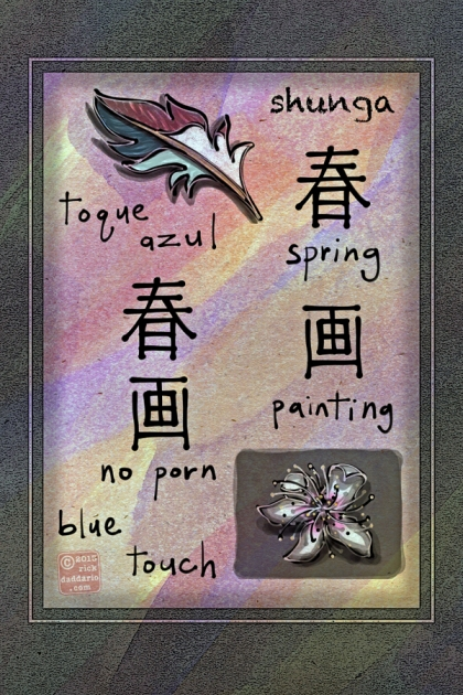 ©13 Spring Painting Blue Touch 3 sml6x