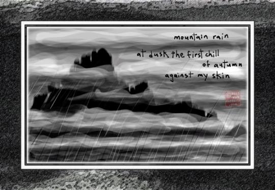 ©13 Rain Chill 4 sml 6x